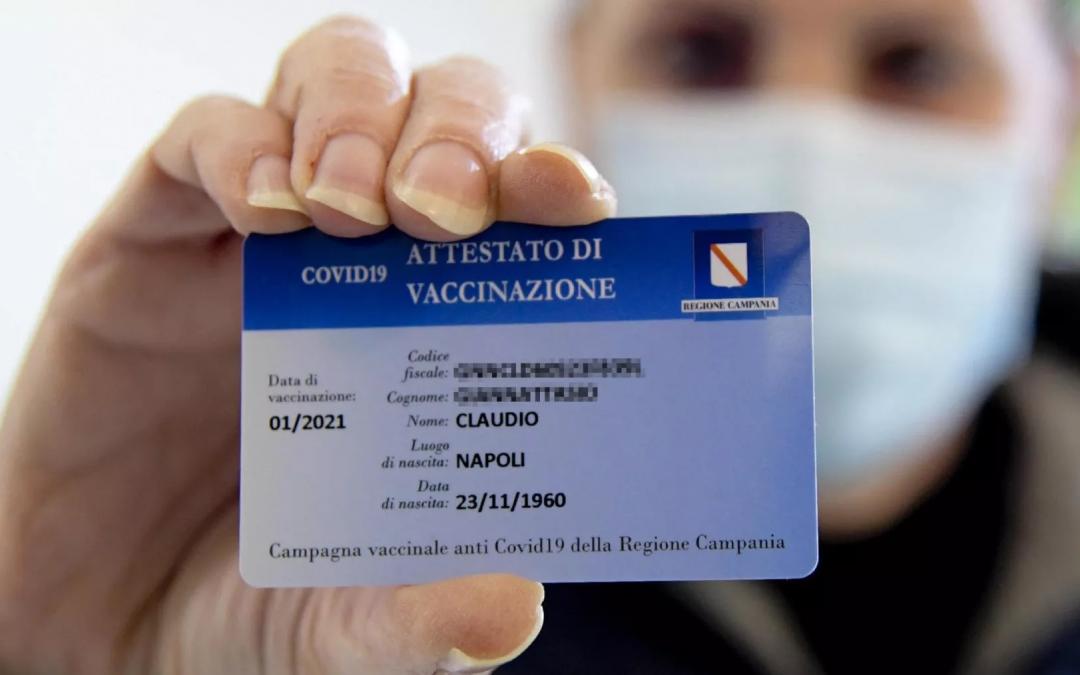 Италия планирует ввести Паспорт вакцинации